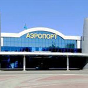 Аэропорты Зеленоградска