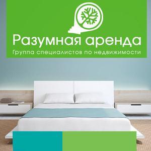 Аренда квартир и офисов Зеленоградска