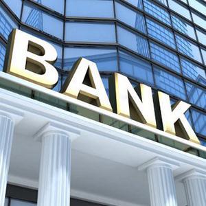 Банки Зеленоградска