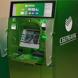 Банкоматы Зеленоградска
