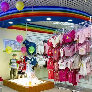 Детские магазины Зеленоградска