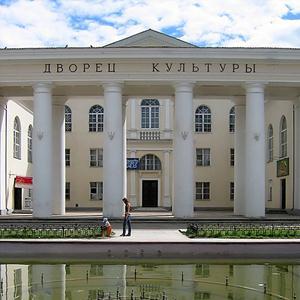 Дворцы и дома культуры Зеленоградска