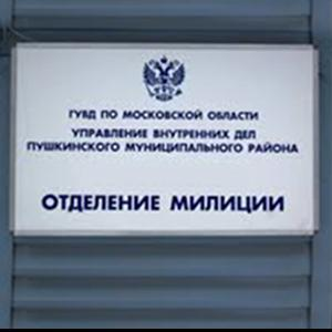 Отделения полиции Зеленоградска