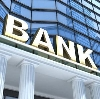 Банки в Зеленоградске