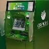 Банкоматы в Зеленоградске
