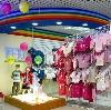 Детские магазины в Зеленоградске