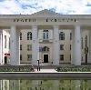 Дворцы и дома культуры в Зеленоградске