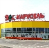 Гипермаркеты в Зеленоградске