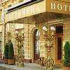 Гостиницы в Зеленоградске