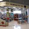 Книжные магазины в Зеленоградске
