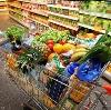 Магазины продуктов в Зеленоградске
