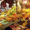 Рынки в Зеленоградске