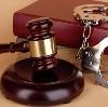 Суды в Зеленоградске
