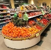 Супермаркеты в Зеленоградске