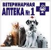 Ветеринарные аптеки в Зеленоградске