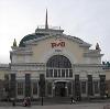 Железнодорожные вокзалы в Зеленоградске