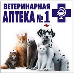Ветеринарные аптеки Зеленоградска